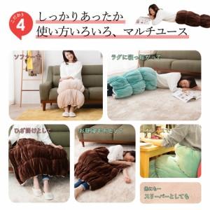 EMOOR MOGURU(エムモグ) 着るロールクッション クッション ロールクッション モグール 着る毛布 ペット ワンちゃん ネコちゃん