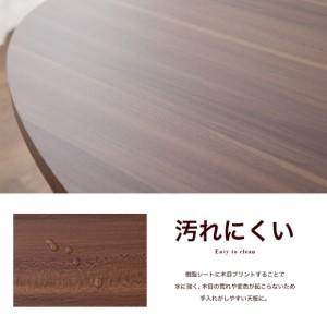 【送料無料】 こたつ こたつ布団 こたつ布団テーブル こたつテーブル ローテーブル シンプル 楕円 楕円形 オーバル 北欧  炬燵 ヒーター