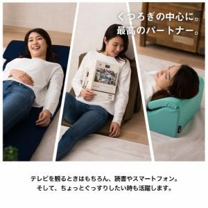 まくら 枕 マクラ テレビ枕 テレビまくら テレビ てれび コンパクト 収納 畳める ピロー リラックス 負担 軽減 リビング 寝室