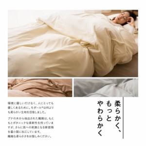 モダール ニット 敷き布団カバー ふわとろ あったか 布団カバー シングル 軽量 保温性 吸水性 吸湿性 ニット使用 高品質