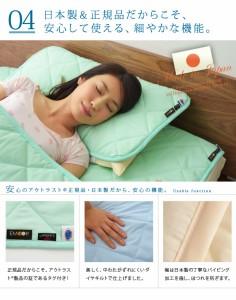 アウトラスト 枕パッド ひんやりマット 43×63cm ピロケース まくらぱっど  ピローケース ピロカバー 涼感 冷感 クール エムール