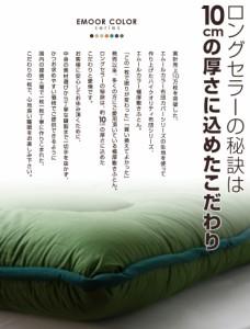 敷き布団 シングルサイズ 防ダニ ダニ防止 抗菌防臭 極厚 日本製 敷布団 敷きふとん