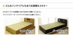 棚付き・照明付き・引き出し付き 畳ベッド/ダブルサイズ(ベッド/畳ベッド/たたみベッド/収納付きベッド/照明付ベッド/防湿/防虫 新生活
