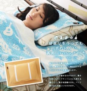 アロハ ハワイアン柄 綿100% タオル 枕パッド 43×63cm 35×50cm 日本製 国産 ゴムバンド付 オボロプリント