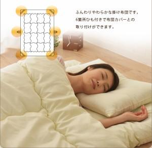 布団セット シングル 寝具セット 『レジェンダ4』  組布団セット ふとん 掛け布団 敷き布団 枕