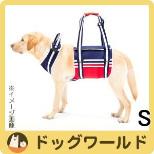 トンボ 歩行補助ハーネスLaLaWalk 大型犬用 トリコロール S 【返品不可】