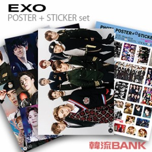 EXO (エクソ) グッズ - フォト ポスター セット (PHOTO POSTER SET) [ポスター12枚 + ステッカー セット1枚] 30cm x 42cm SIZE
