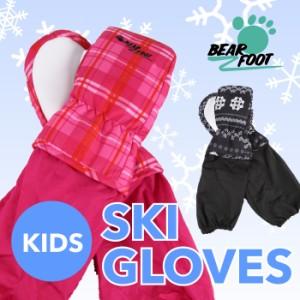 キッズ スキー 手袋 子供用 男の子 女の子 雪遊び ミトン 防寒グローブ ピンク ブラック