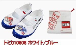 (A倉庫)PLARAIL TOMICA 上靴 プラレール 16162 トミカ 10606 スクールシューズ 上履き キャラクター キッズ 上靴 バレーシューズ