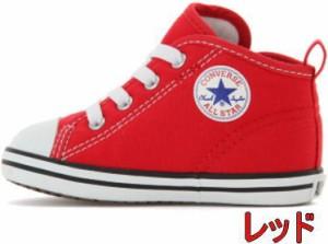 (A倉庫)CONVERSE BABY ALL STAR N Z コンバース ベビー オールスター N Z 子供靴 スニーカー ハイカット 男の子 女の子 ベビー 送料無料