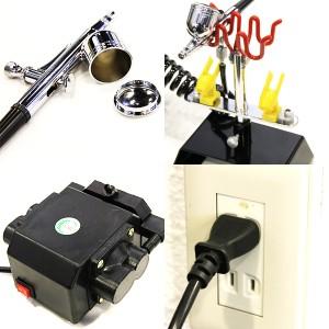 エアブラシ コンパクトコンプレッサー 収納スタンド3点セット ダブルアクション