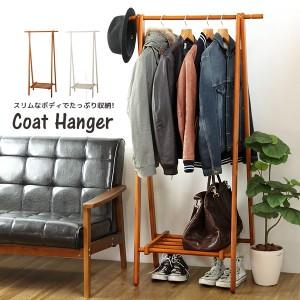 折りたたみ 木製ハンガー 80 ハンガーラック 木製 ハンガー ラック コートハンガー 折り畳み 省スペース 衣類収納 洋服