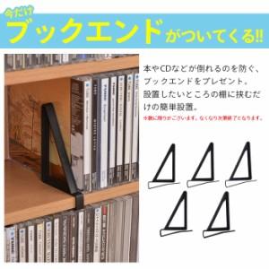 収納キャビネット 2段 本棚 収納棚 ラック 収納ラック マガジンラック コミック ブック 本 CD DVD ソフト 棚 ボックス BOX DVDラック