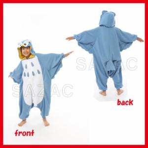 着ぐるみ フクロウ 子供用 130cm パジャマ フリース ルームウエア こども 子供 サロペット オールインワン 部屋着 フード フード付き