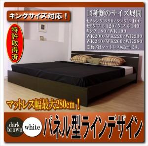 【代引き不可】【送料無料】マットレス付 パネル型 ラインデザインベッド セミシングル 二つ折りボンネルコイルスプリング/セミシンブル