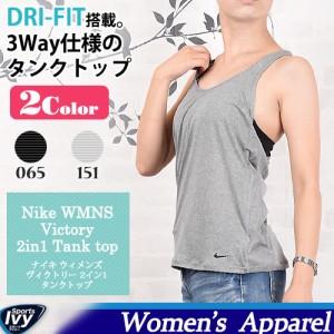 【ナイキ】ウィメンズ ヴィクトリー 2 IN 1 タンク NIKE 694366-065/151【15'HO新作!!】 スニーカー