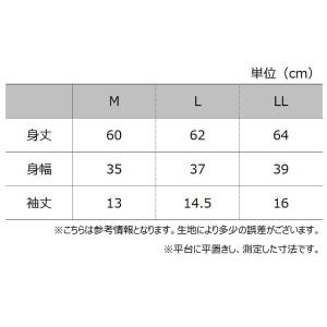 【送料無料】グンゼ キレイラボ 完全無縫製 2分袖インナー KL1852B 4枚セット M L LL