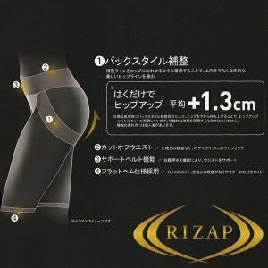 【送料無料】グンゼ ライザップ ヒップアップ 補正ボトム 3分丈 ハイウエスト 5枚セット RZF123 M L LL