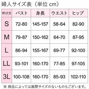 グンゼ キテミル 抗菌防臭テンセル キャミソール M L