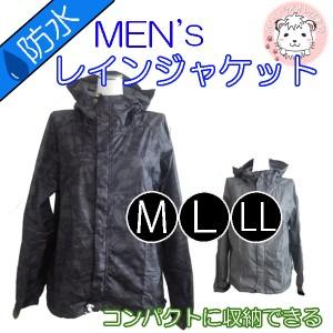 カジメイク メンズ レインジャケット 7830 カッパ 合羽 レインコート 収納袋付き 男性用 M/L/LL