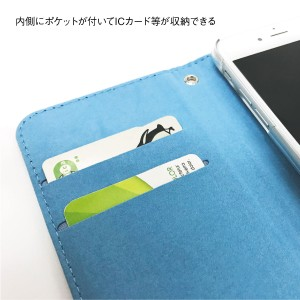 スマホケース 手帳型 全機種対応 ケース sc1706 ベルトなし iPhone8 iPhone7 iPhone6s/6 Plus iPhone Xperia jiang Dutel jiang-dutel04