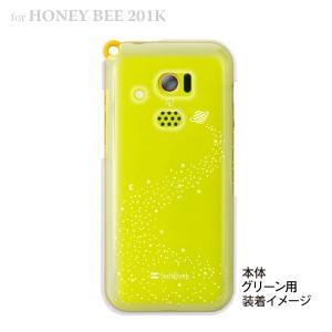 【HONEY BEE ケース】【201K】【Soft Bank】【カバー】【スマホケース】【クリアケース】【宇宙】 10-201k-ca0011