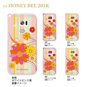 【HONEY BEE ケース】【201K】【Soft Bank】【カバー】【スマホケース】【クリアケース】【Vuodenaika】 21-201k-ne0006