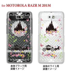 【MOTOROLA RAZR ケース】【201M】【Soft Bank】【カバー】【スマホケース】【クリアケース】【クリアーアーツ】【シンデレラB】 08-201