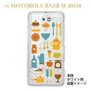 【MOTOROLA RAZR M 201M】【Soft Bank】【ケース】【カバー】【スマホケース】【クリアケース】【スイーツ】 09-201m-sw0003