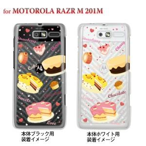 【MOTOROLA RAZR M 201M】【Soft Bank】【ケース】【カバー】【スマホケース】【クリアケース】【スイーツ】 09-201m-sw0004