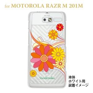 【MOTOROLA RAZR ケース】【201M】【Soft Bank】【カバー】【スマホケース】【クリアケース】【フラワー】【Vuodenaika】 21-201m-ne000