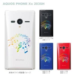 【AQUOS PHONEケース】【203SH】【Soft Bank】【カバー】【スマホケース】【クリアケース】【ミュージック】 09-203sh-mu0005