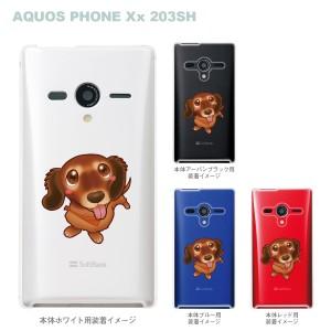 【まゆイヌ】【AQUOS PHONE Xx 203SH】【Soft Bank】【ケース】【カバー】【スマホケース】【クリアケース】【ミニチュアダックス】 26-