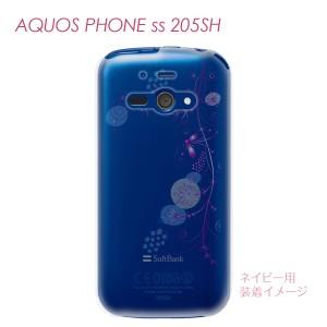 【AQUOS PHONE ss 205SH】【205sh】【Soft Bank】【カバー】【ケース】【スマホケース】【クリアケース】【フラワー】 22-205sh-ca0027