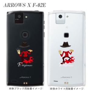 【ARROWS X F-02E】【ケース】【カバー】【スマホケース】【クリアケース】【MOVIE PARODY】【ユニーク】【Fs' Nightmare】 10-f02e-ca0