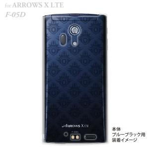 【ARROWS X LTEケース】【F-05D】【docomo】【カバー】【スマホケース】【クリアケース】【クレスト】 ar05d-06-ca0021g