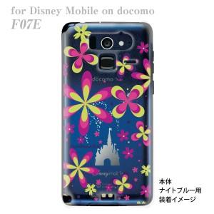 【Disney mobile F-07E】【f07e】【ケース】【カバー】【スマホケース】【クリアケース】【ディズニー】【Vuodenaika】【フラワー】 21-