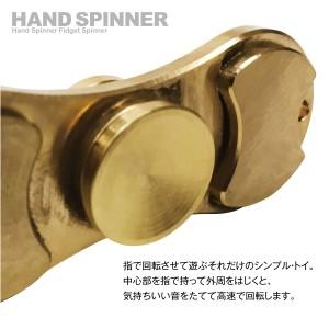 ハンドスピナー 銅 アルミ 指スピナー ハンドスピンナー Hand spinner スピン 三角 ストレス解消 アルミニウム 送料無料 メール便 hs-05