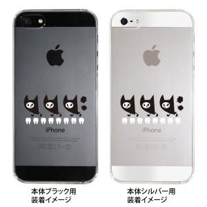 【iPhone5S】【iPhone5】【TORRY DESIGN】【Clear Arts】【iPhone5ケース】【カバー】【スマホケース】【クリアケース】 27-ip5-tr0014