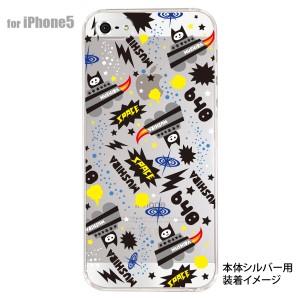 【iPhone5S】【iPhone5】【TORRY DESIGN】【Clear Arts】【iPhone5ケース】【カバー】【スマホケース】【クリアケース】 27-ip5-tr0017