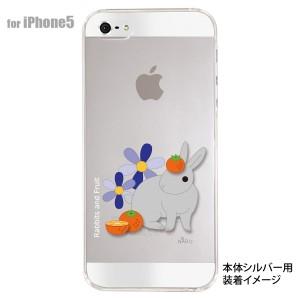 【iPhone5S】【iPhone5】【NAGI】【iPhone5ケース】【カバー】【スマホケース】【クリアケース】【アニマル】【うさぎとフルーツ】 ip5-