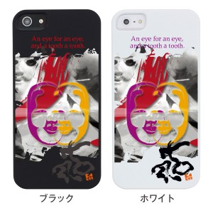 【iPhone5S】【iPhone5】【COCON】【iPhone5ケース】【カバー】【スマホケース】【アート】 ip5-bscc0146-d
