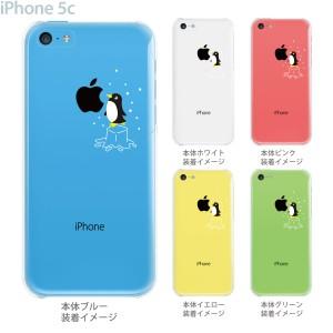 【iPhone5c】【iPhone5cケース】【iPhone5cカバー】【iPhone ケース】【クリア カバー】【スマホケース】【クリアケース】【イラスト】【