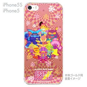 【iPhone5S】【iPhone5】【HEROGOCCO】【キャラクター】【ヒーロー】【Clear Arts】【iPhone5ケース】【カバー】【スマホケース】【クリ