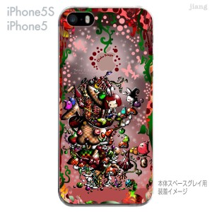 【iPhone5S】【iPhone5】【Little World】【iPhone5ケース】【カバー】【スマホケース】【クリアケース】【イラスト】【Clear Arts】【白