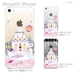 【iPhone5S】【iPhone5】【Clear Arts】【iPhone5sケース】【iPhone5ケース】【カバー】【スマホケース】【クリアケース】【アニマル】【