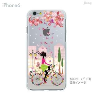 iPhone6 4.7inch ケース カバー スマホケース クリアケース ハードケース Clear Arts かわいい 蝶々とサイクリング 01-ip6-ca0031
