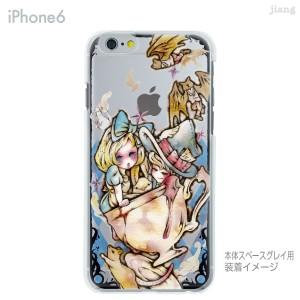 iPhone6 Plus 4.7 5.5 ケース カバー スマホケース クリアケース ハードケース Clear Arts sasaki akira アリス 59-ip6-ca0005