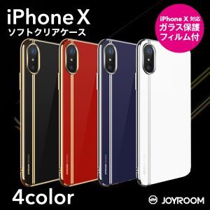 iPhoneX ケース  iPhoneXケース 【ガラス保護フィルム付き】  スマホケース  TPU ケース カバー クリアケース jr-bp373