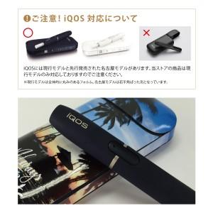 iQOS アイコス シール ケース カバー タバコ 電子タバコ ステッカー アイコスシール iQOSシール アニマル iqos-zen-018